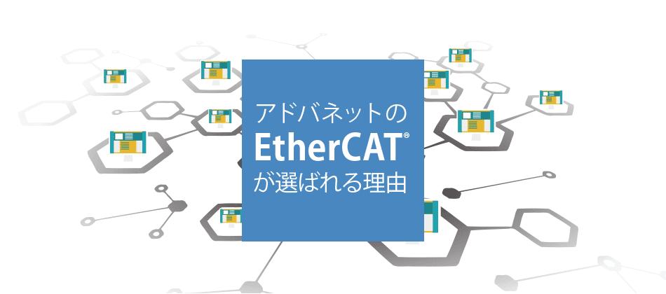 ecat_top