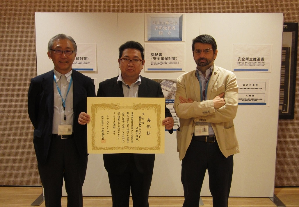 pic_okayama_award