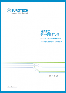 whitepaper_jp_preview_blue