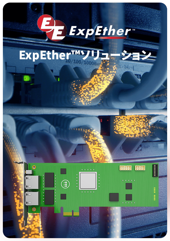 ExpEther Vertical AD Banner