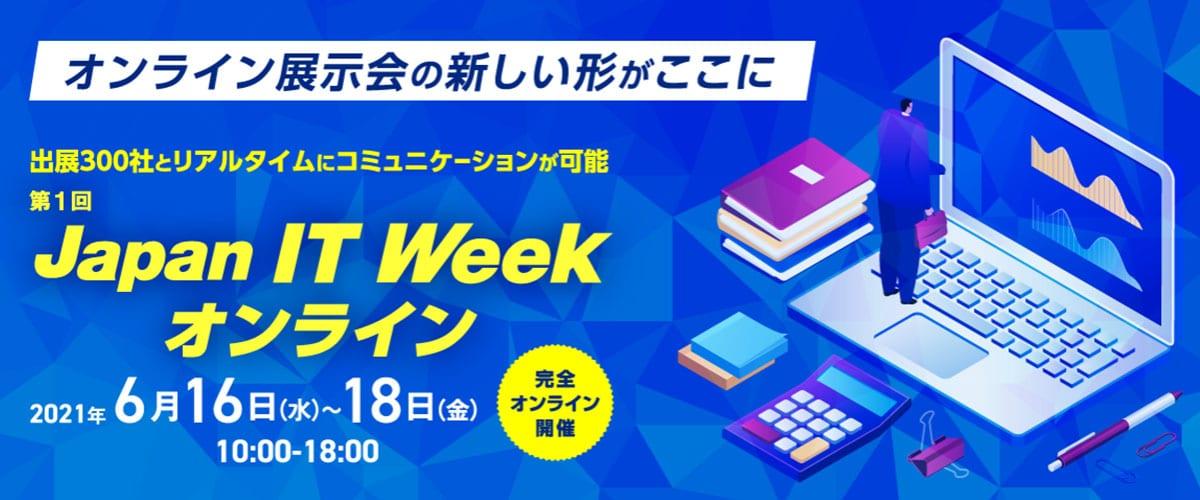 Japan IT Week Online